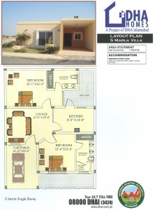 5 Marla Single Storey for Sale in DHA Homes