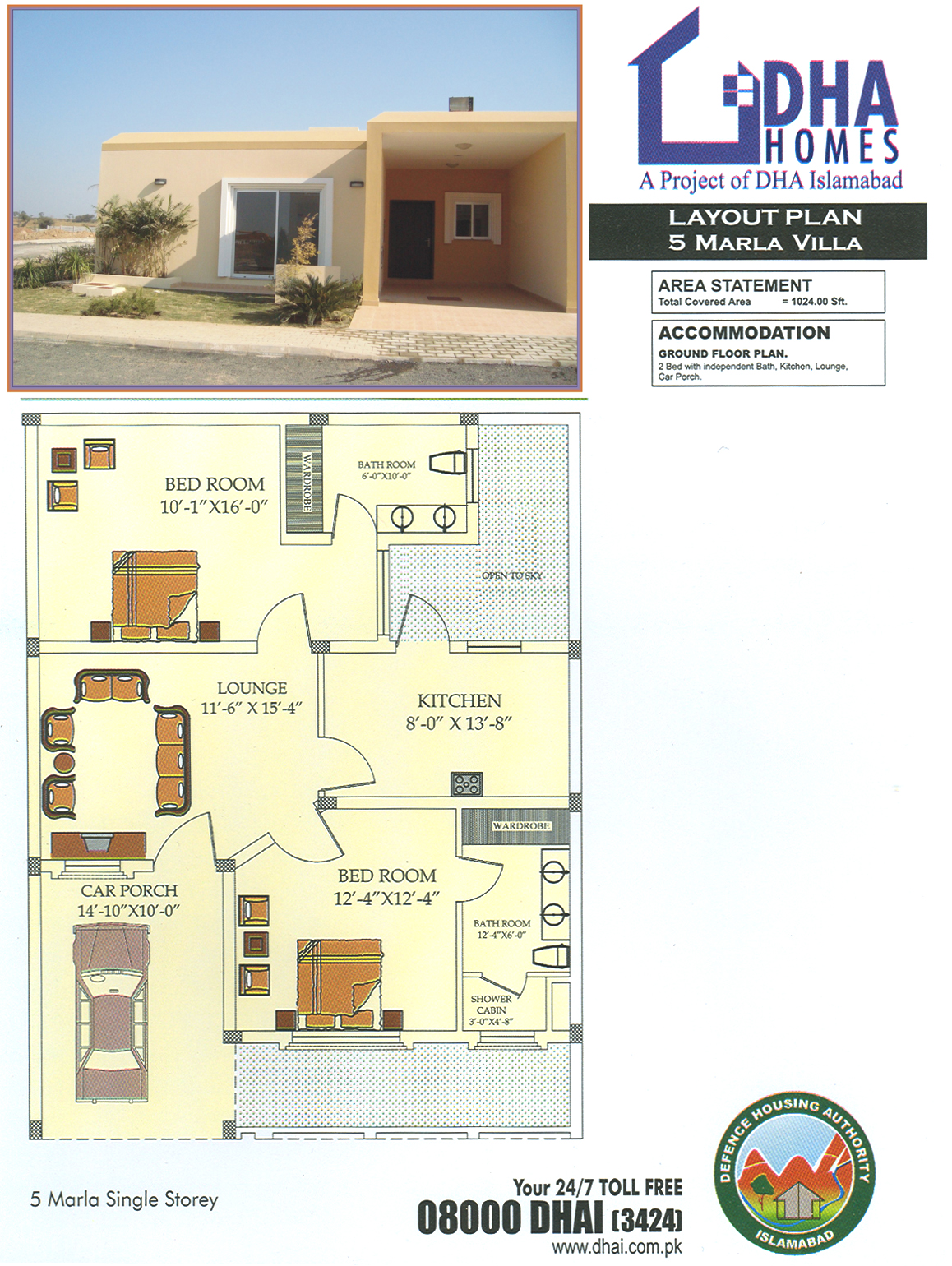 Dha Home 5 Marla Open Ready File For Sale