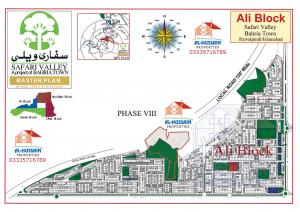 Ali Block Safari Valley Bahria Town Islamabad Pakistan