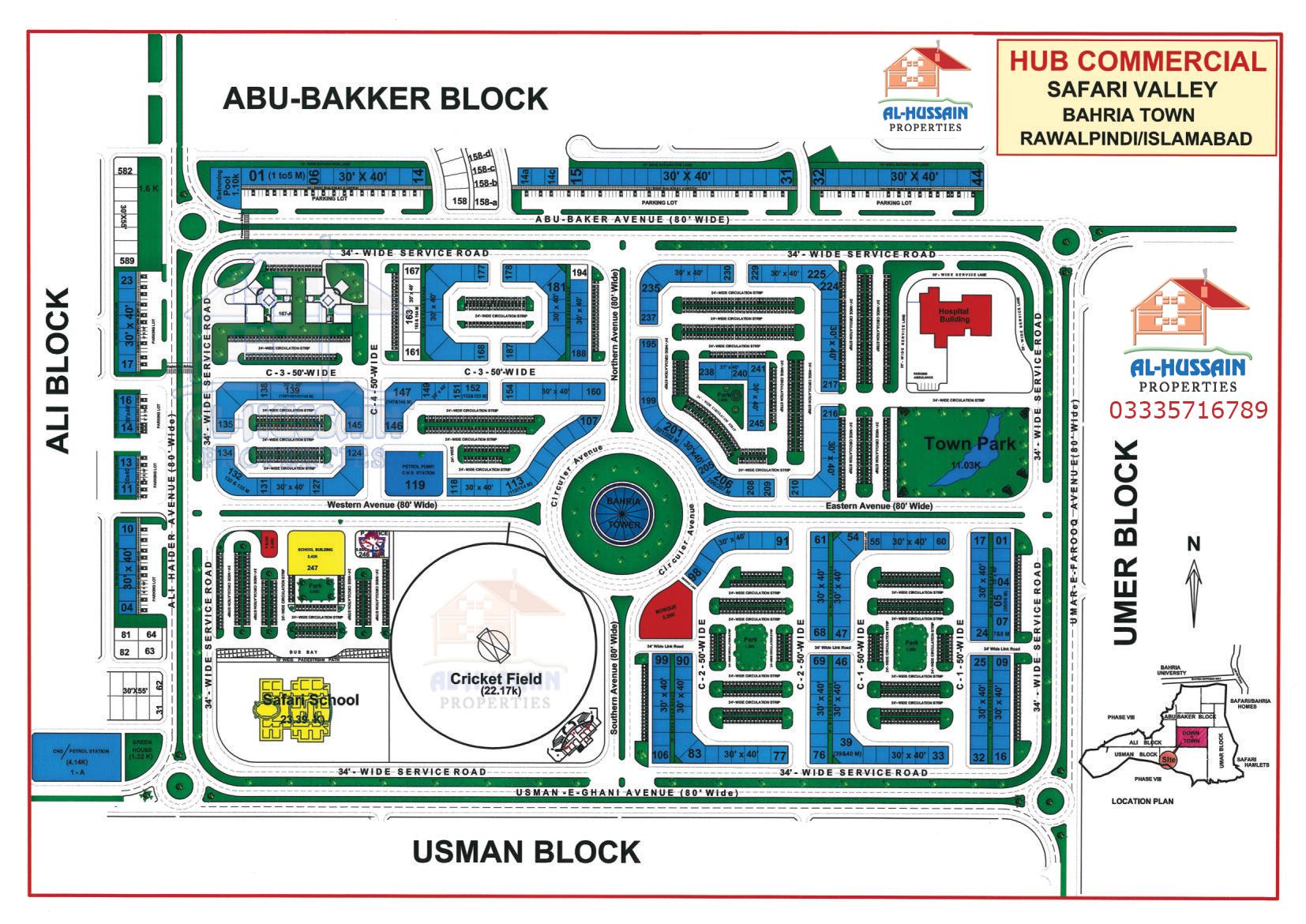 Hub Commercial Safari valley Bahria Town Rawalpindi/Islamabad