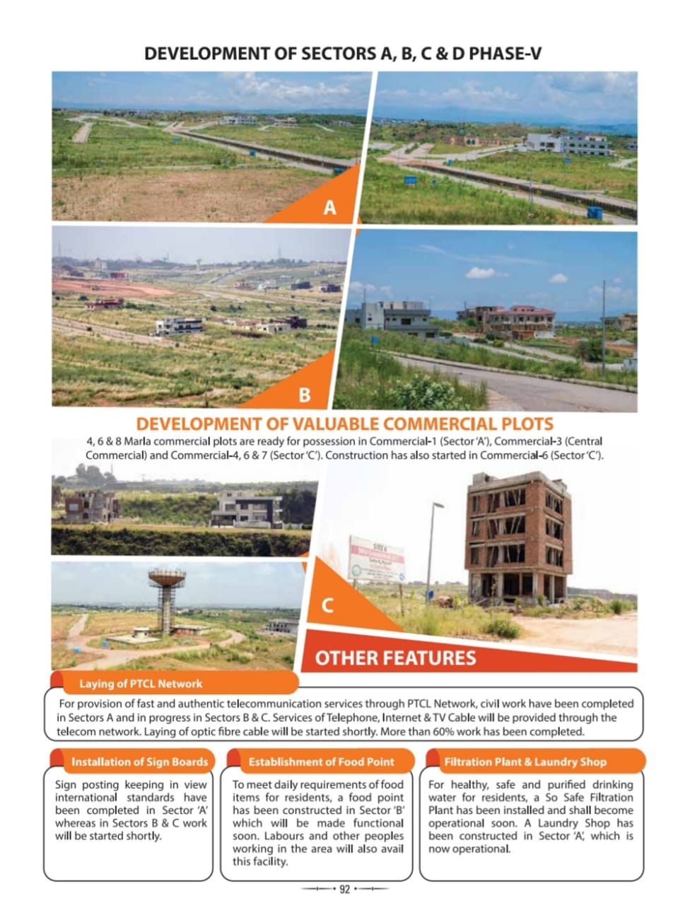 "500 Sq yards Plot in Sector ""F"" DHA Phase V Islamabad"