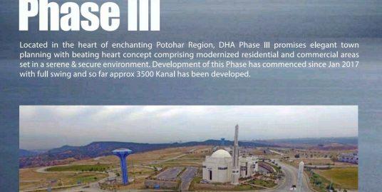 10 Marla Plot in DHA III Islamabad