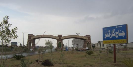 Commercial Plots For Sale in Jinnah Garden Islamabad