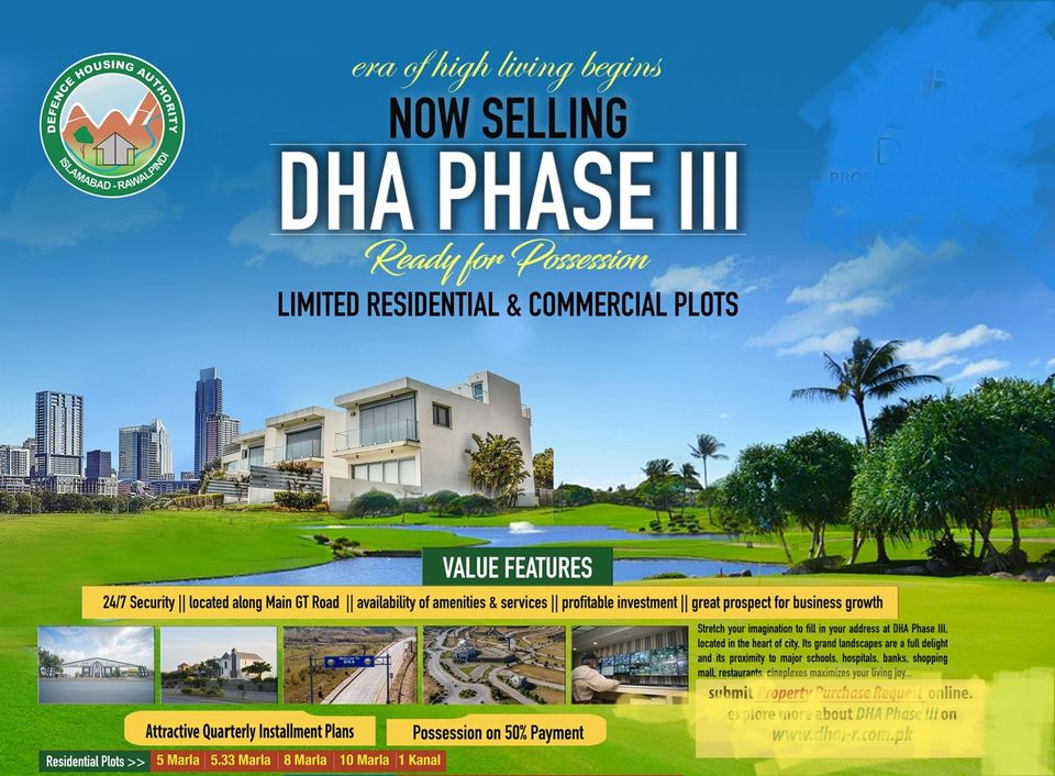 DHA-III Serene City Commercial Plot on Instalments